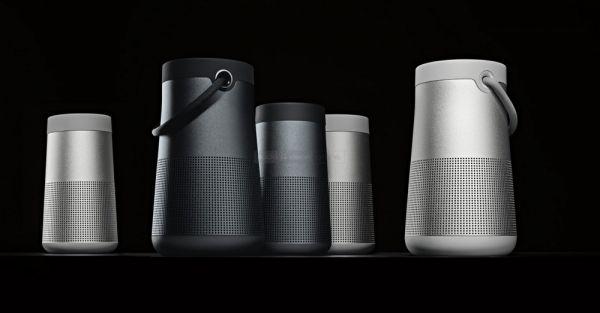 Bose SoundLink Revolve és Revolve+ Bluetooth hangrendszerek