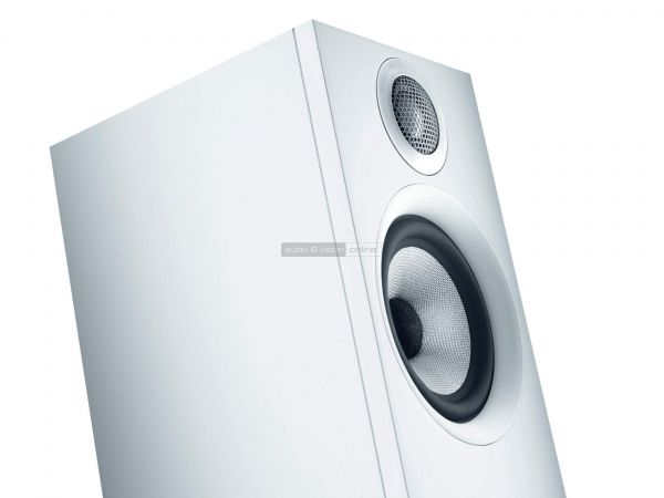 Bowers Wilkins 607 hangfal
