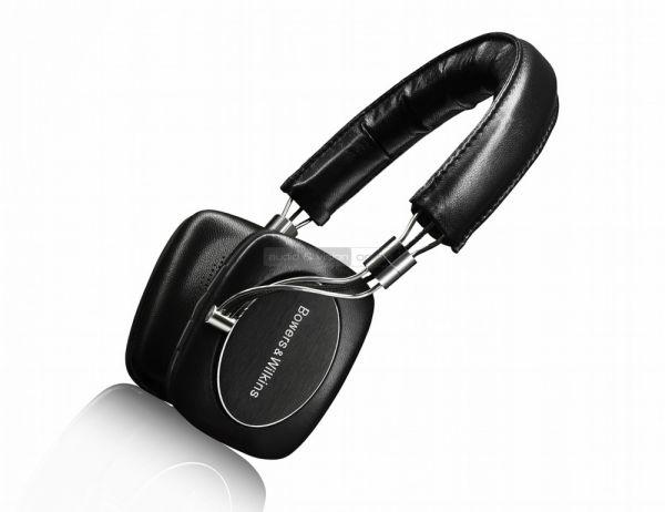 Bowers Wilkins P5 Wireless fejhallgató