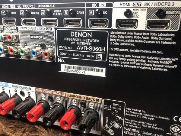 Denon AVR-S960H házimozi erősítő
