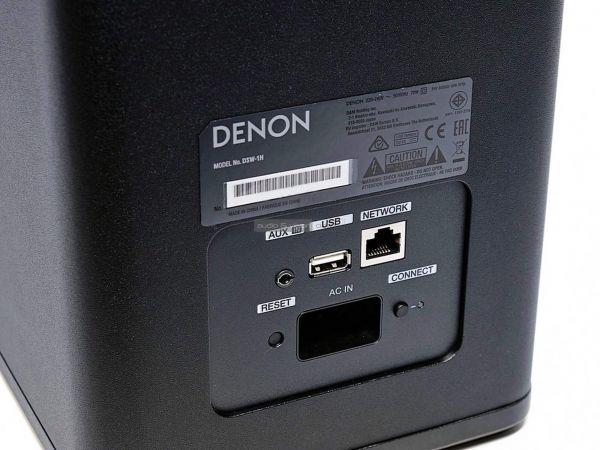 Denon DSW-1H mélyláda hátlap