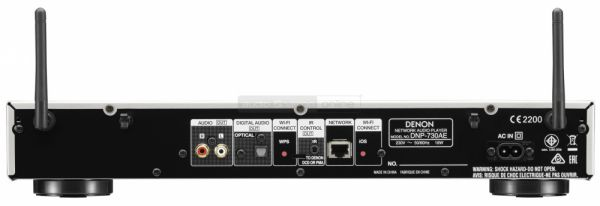 Denon DNP-730AE hálózati audio lejátszó hátlap