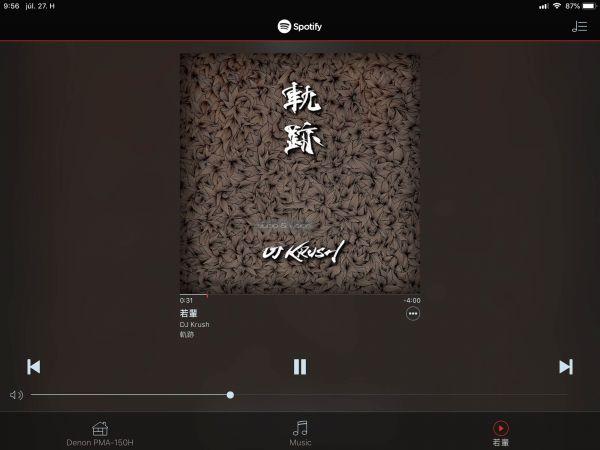 Denon PMA-150H App Spotify