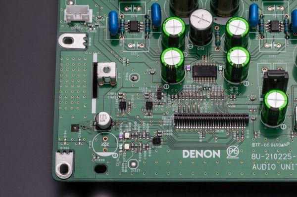 Denon DCD-1600NE CD-lejátszó DAC és Dual Clock