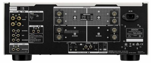 Denon PMA-2500NE integrált sztereó erősítő és DCD-2500NE CD-lejátszó teszt csatlakozo