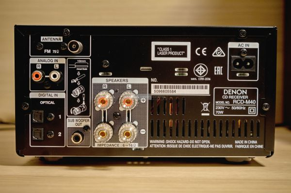 Denon RCD-M40 mikro hifi hátlap