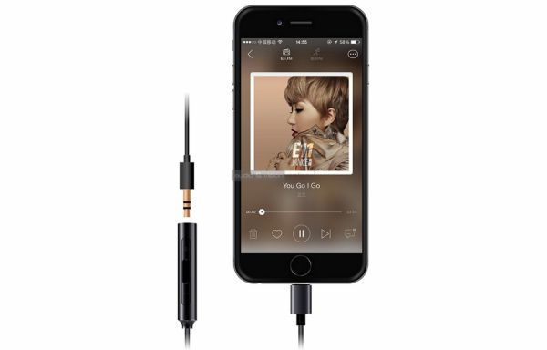 FiiO i1 iPhone DAC