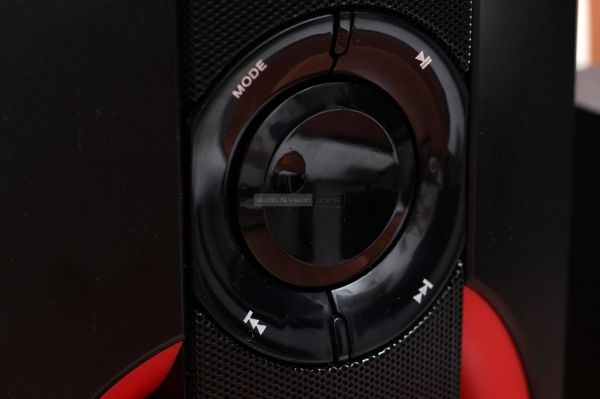 Hama PR-2180 multimédiás hangszóró