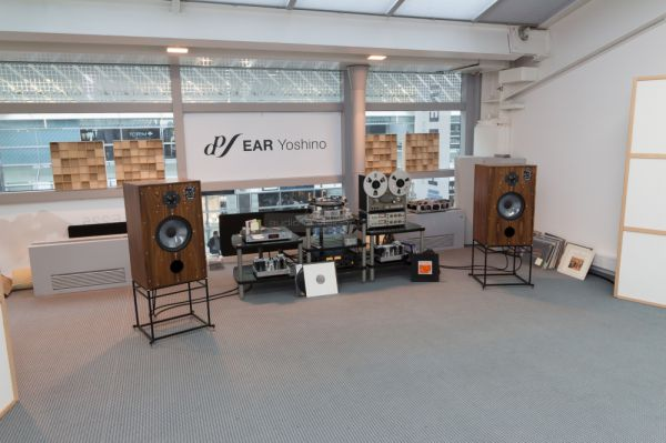HIGH END 2015 Ear Yoshino