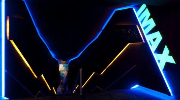 IMAX 3D mozi bejárat