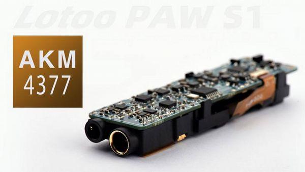 Lotoo PAW S1 USB DAC AKM4377