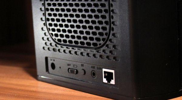 Magnat CS 10 multiroom hangrendszer hátlap