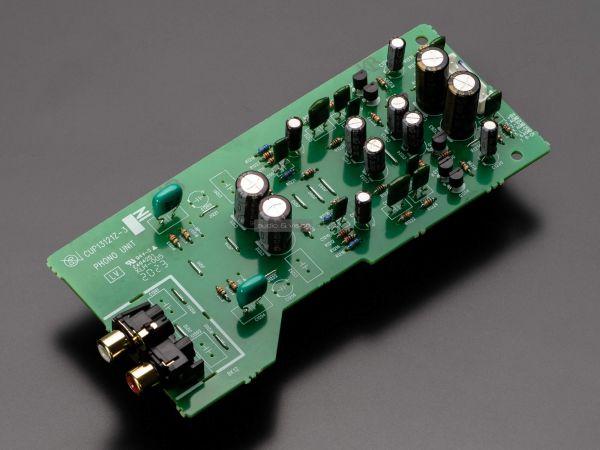 Marantz PM6007 sztereó erősítő phono amplifier