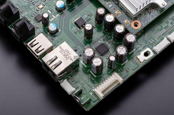 Marantz PM7000N hálózati sztereó erősítő DAC