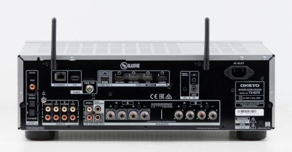 Onkyo TX-8270 hálózati sztereó rádióerősítő hátlap