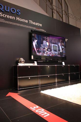 Sharp hangprojektor nagy képméretű tévékhez IFA 2012
