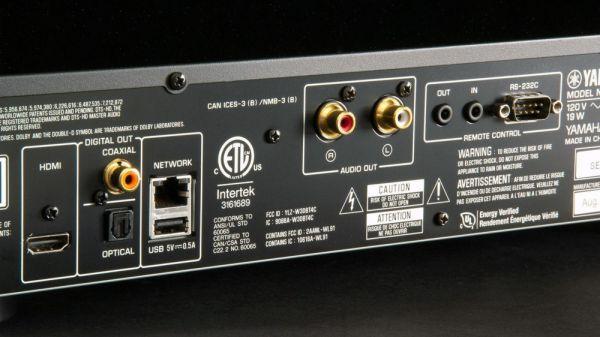 Yamaha Aventage BD-A1040 Blu-ray lejátszó hátlap