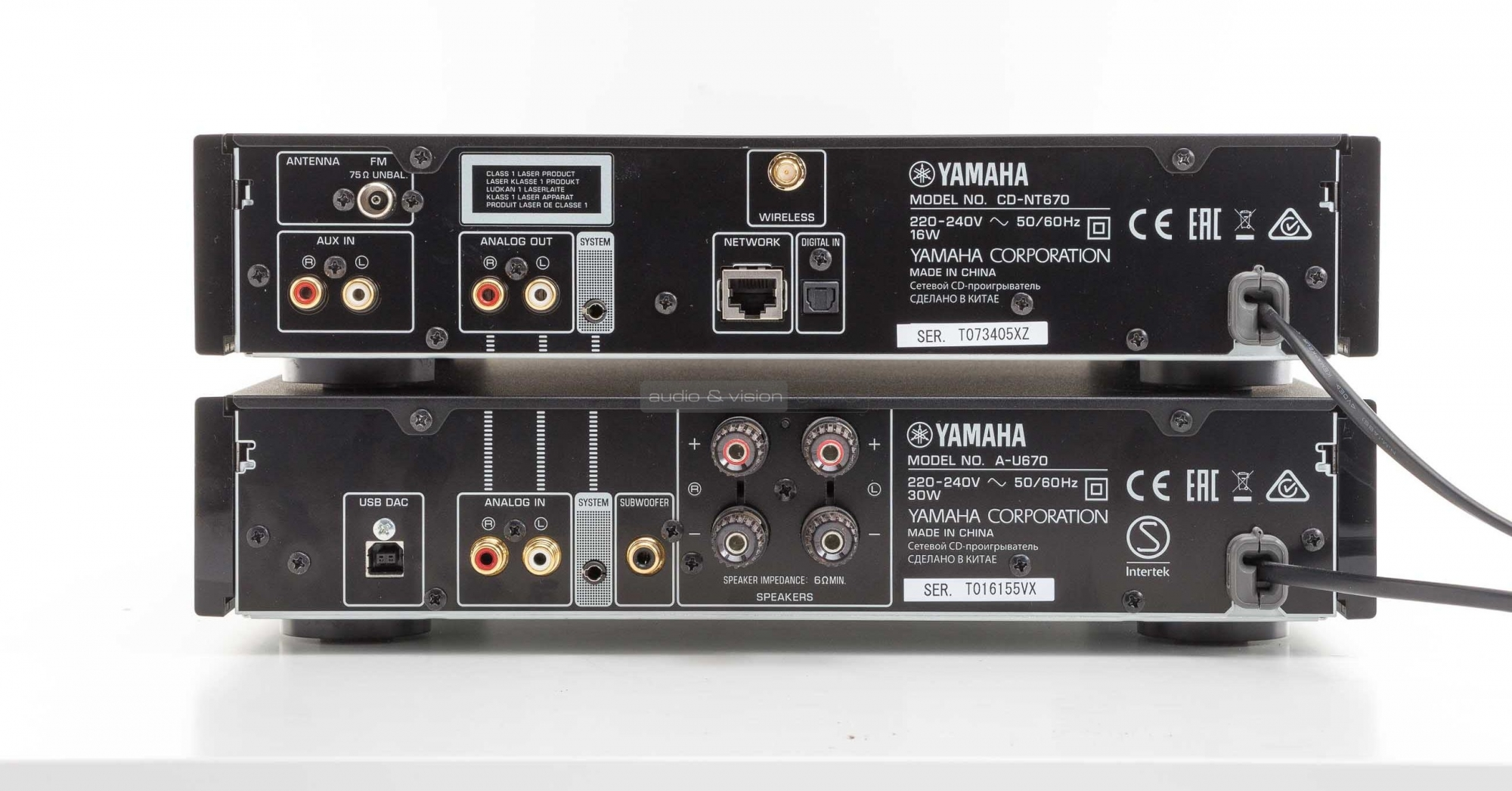 yamaha mcr n870d mikro hifi rendszer teszt av. Black Bedroom Furniture Sets. Home Design Ideas