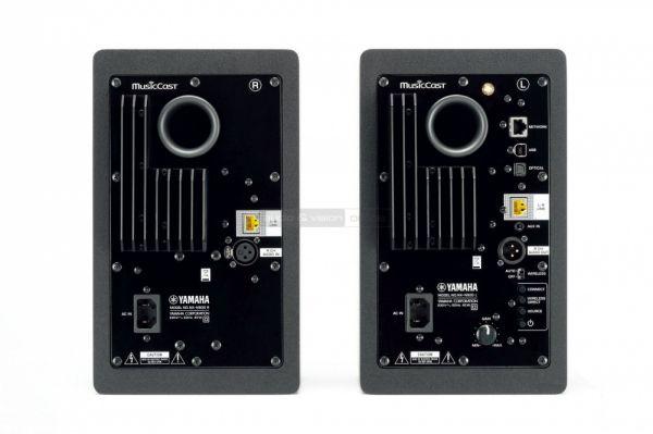 Yamaha NX-N500 aktív hangfal hátlap