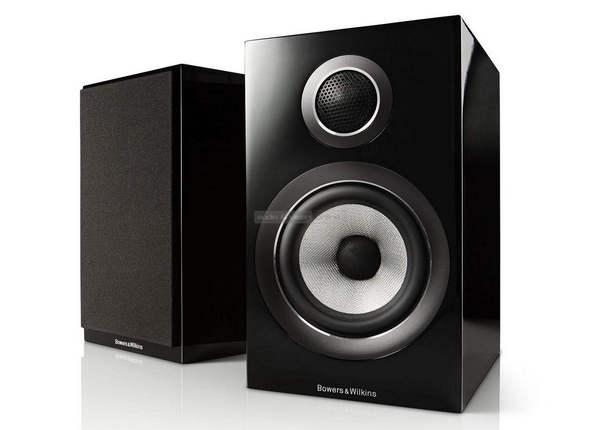 Bowers & Wilkins 707 S2 hangfal